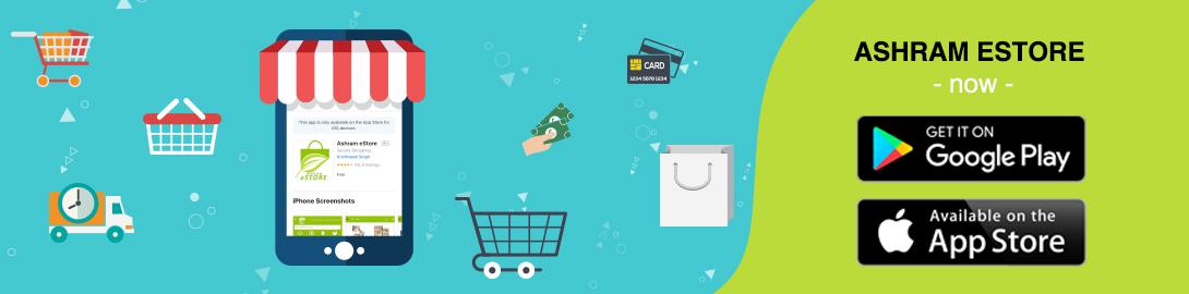 Online shopping: Buy spiritual books, Ayurvedic medicines, Pooja