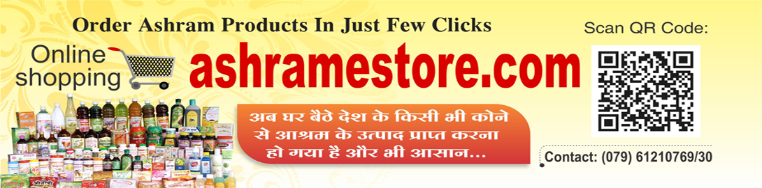 ashram estore - ayurvedic products