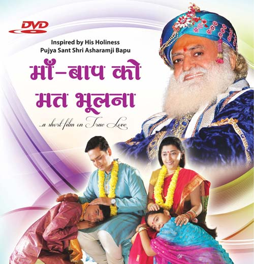 Maa Baap Ko Mat Bhulna........ a Short Film on True Love. (DVD)
