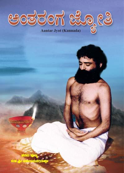 jeevan me nari ki bhumika 'navjagran ke pariprekshya me nari jagran ka swaroop' (2009) 'nari mukti ke samajik sarokar aur media ki bhumika' (2011 'mahatma gandhi ka jeevan evam.