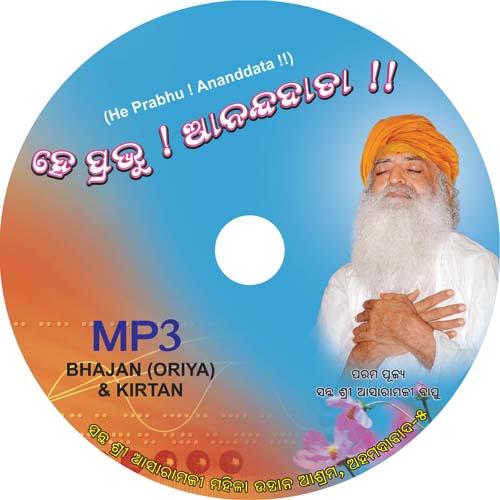 Online shopping: Buy spiritual books, Ayurvedic medicines