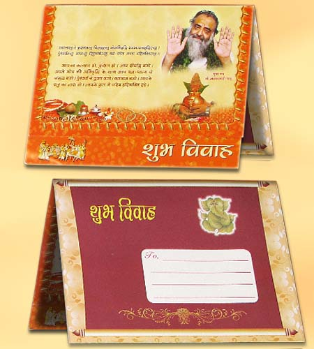 Wedding Card (Hindi)
