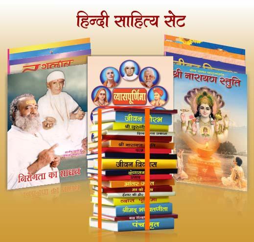 hindi sahitya Explore poonam shrimali's board best hindi sahitya books on pinterest   see more ideas about book lists, history and reading.