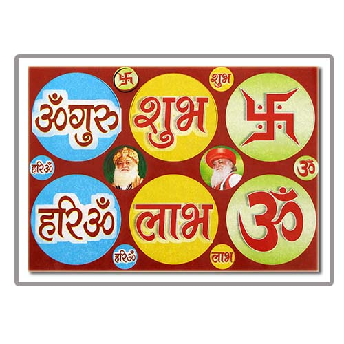 Subh Labh Sticker