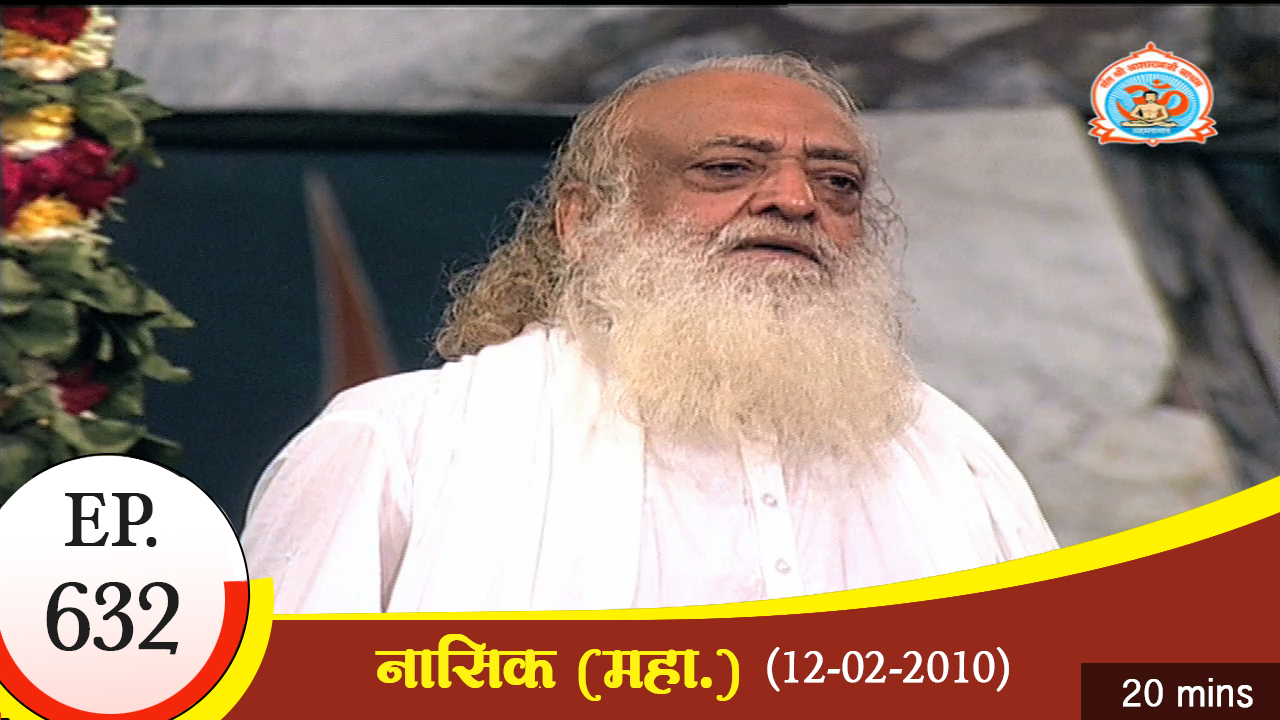 Episodes - Sadhna Plus (08-2-2018) - 0632