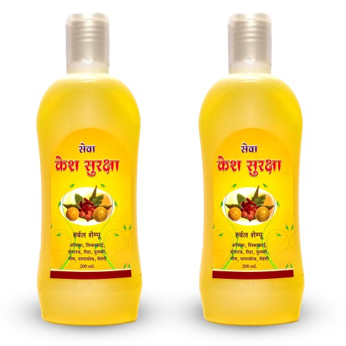 Herbal Shampoo 200ml(Yellow)