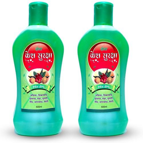 Herbal Shampoo 200ml(Green)