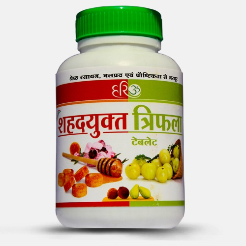 Harad Behada Amla Tablet