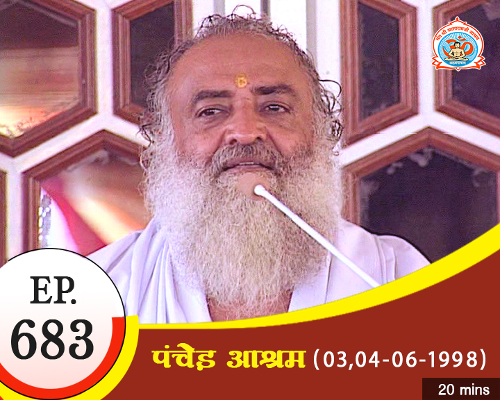 Episodes - Sadhna Plus (01-4-2018) - 0683