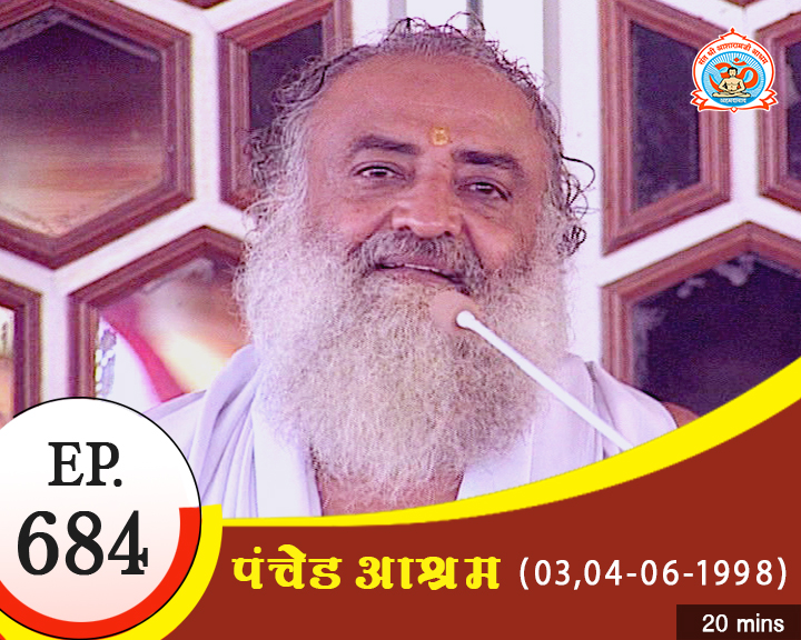 Episodes - Sadhna Plus (02-4-2018) - 0684