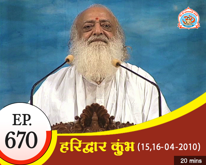 Episodes - Sadhna Plus (02-5-2018) - 0670