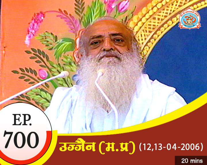 Episodes - Sadhna Plus (05-5-2018) - 0700