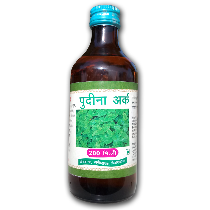 Buy Pudina Ark:210ml - Herbal Products - Best Quality - Ashram