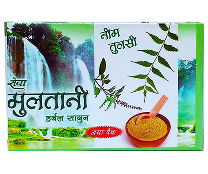 Neem Tulsi Multani Soap