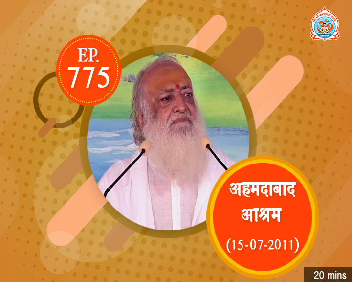 Episodes - Sadhna Plus (23-07-2018) - 0775