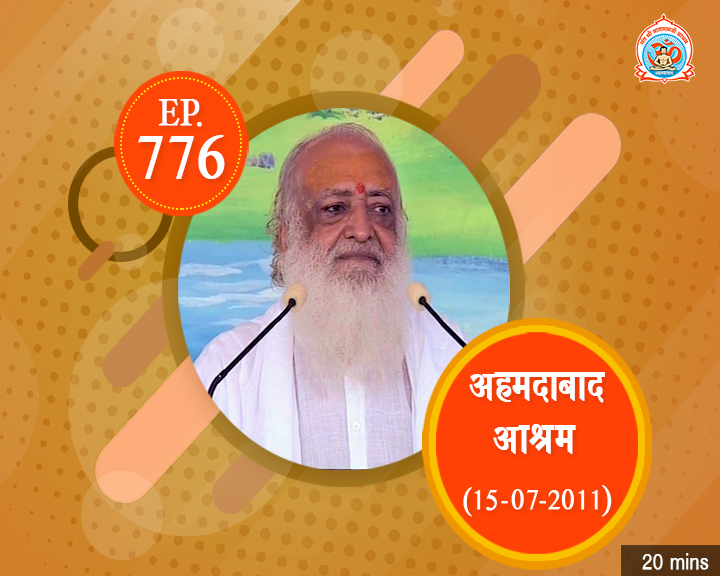 Episodes - Sadhna Plus (24-07-2018) - 0776