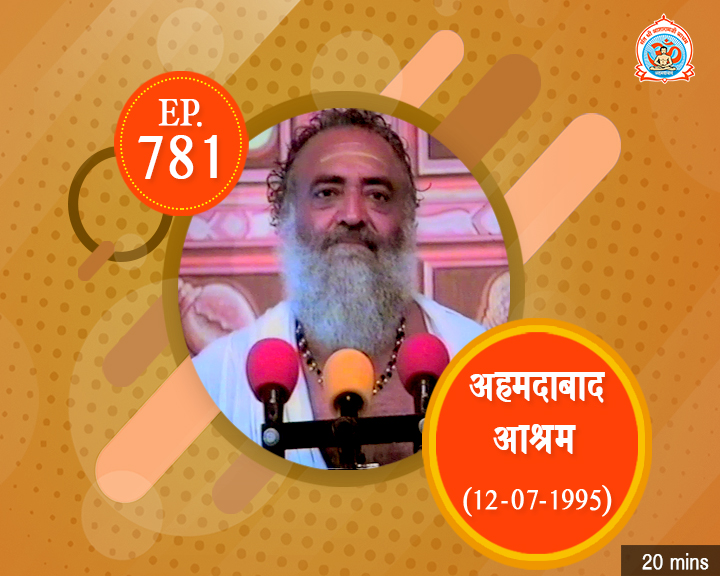 Episodes - Sadhna Plus (25-07-2018) - 0781