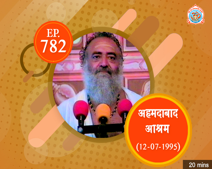 Episodes - Sadhna Plus (26-07-2018) - 0782