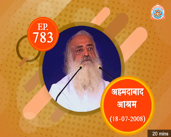Episodes - Sadhna Plus (27-07-2018) - 0783