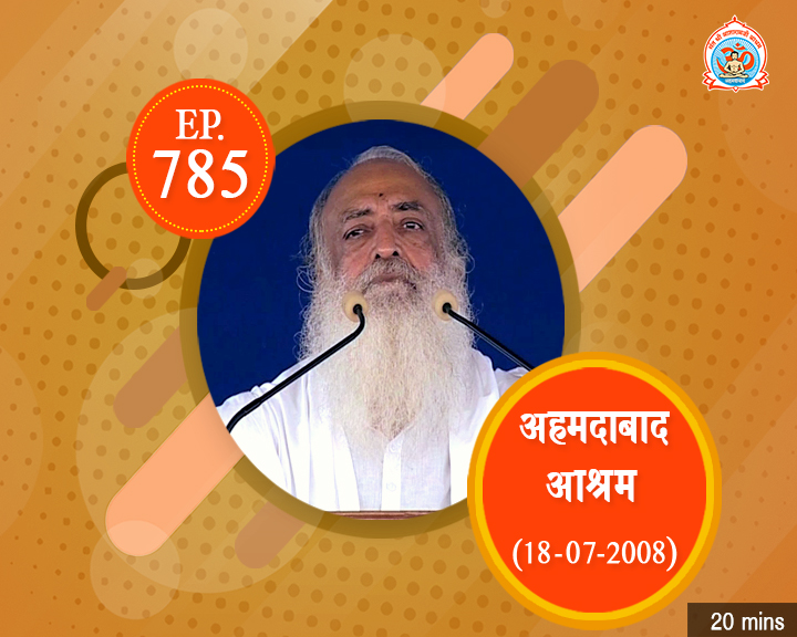 Episodes - Sadhna Plus (28-07-2018) - 0785