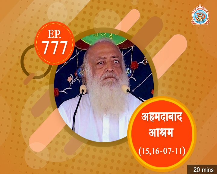 Episodes - Sadhna Plus (29-07-2018) - 0777