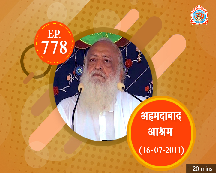 Episodes - Sadhna Plus (30-07-2018) - 0778