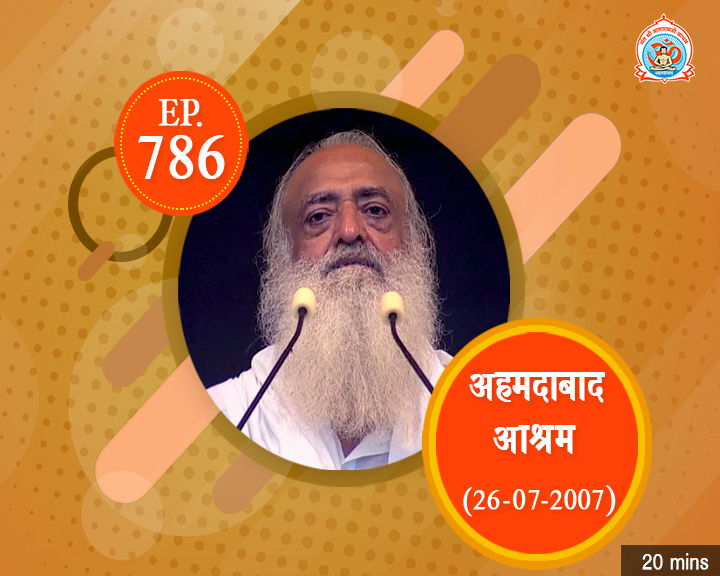 Episodes - Sadhna Plus (31-07-2018) - 0786