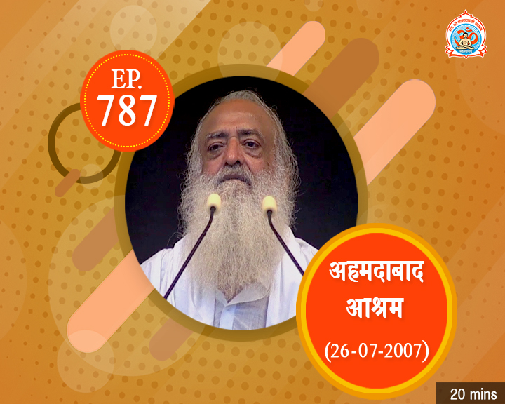 Episodes - Sadhna Plus (01-08-2018) - 0787