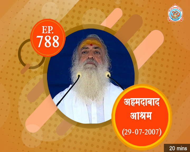Episodes - Sadhna Plus (02-08-2018) - 0788