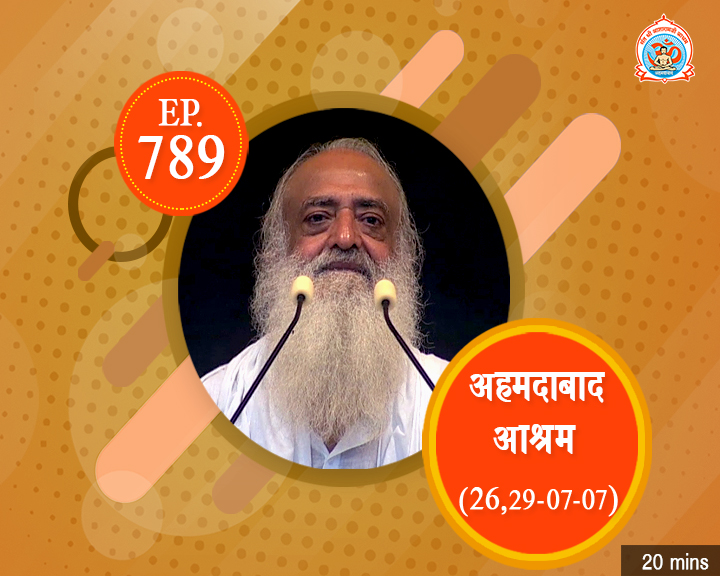 Episodes - Sadhna Plus (03-08-2018) - 0789