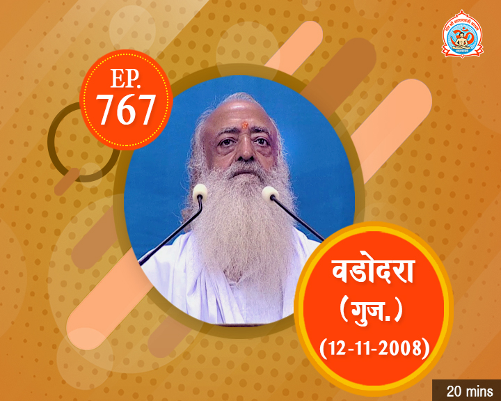 Episodes - Sadhna Plus (04-08-2018) - 0767