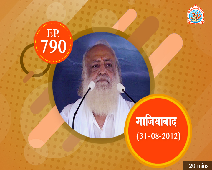 Episodes - Sadhna Plus (08-08-2018) - 0790