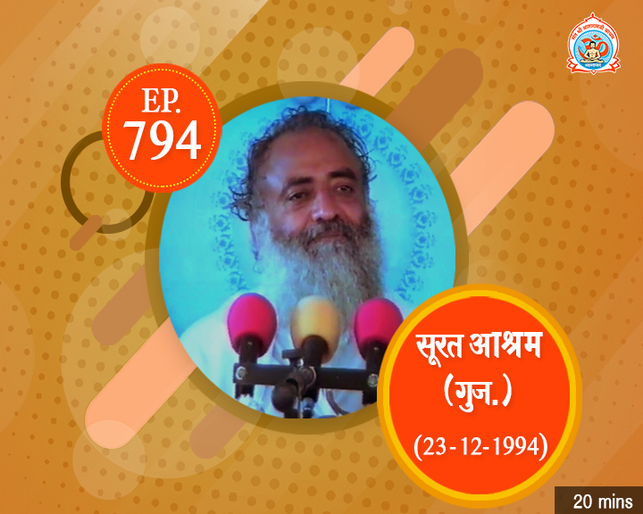 Episodes - Sadhna Plus (05-08-2018) - 0794