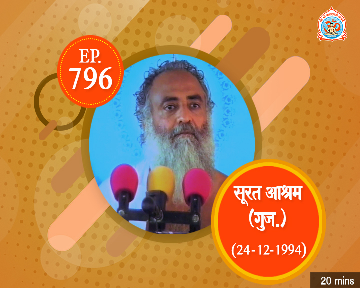 Episodes - Sadhna Plus (07-08-2018) - 0796