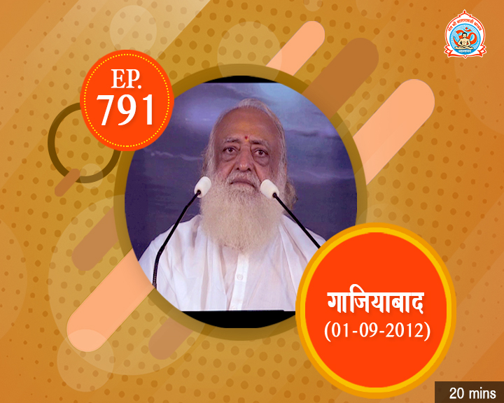Episodes - Sadhna Plus (09-08-2018) - 0791