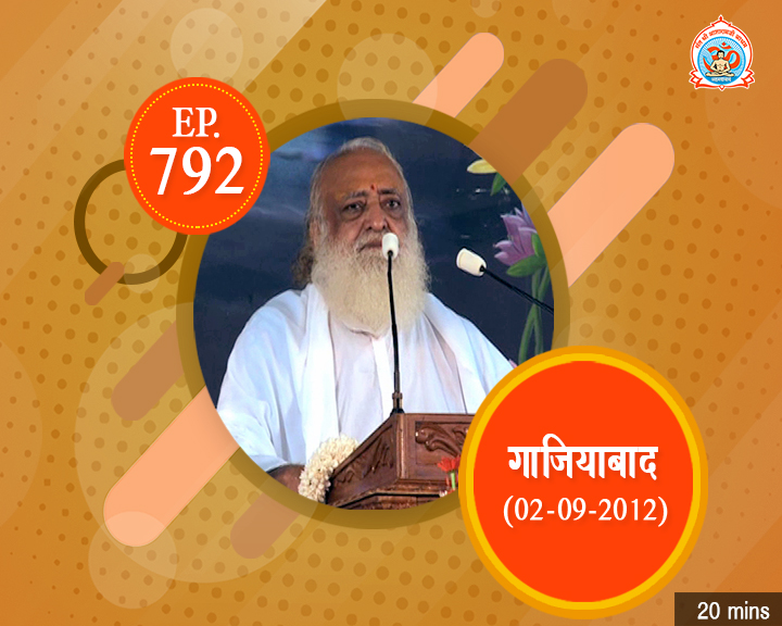 Episodes - Sadhna Plus (10-08-2018) - 0792