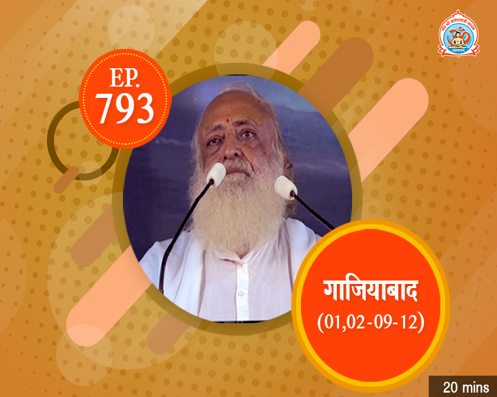 Episodes - Sadhna Plus (11-08-2018) - 0793