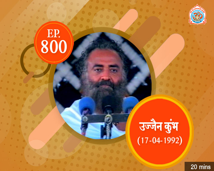 Episodes - Sadhna Plus (12-08-2018) - 0800
