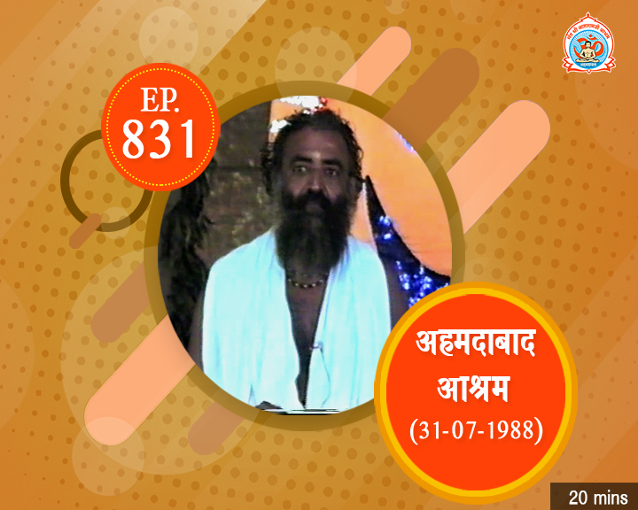 Episodes - Sadhna Plus (18-08-2018) - 0831