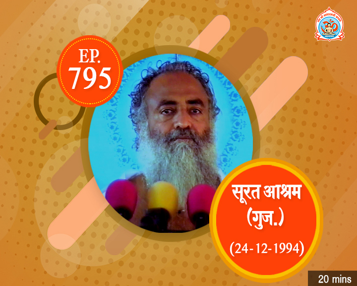 Episodes - Sadhna Plus (24-08-2018) - 0850