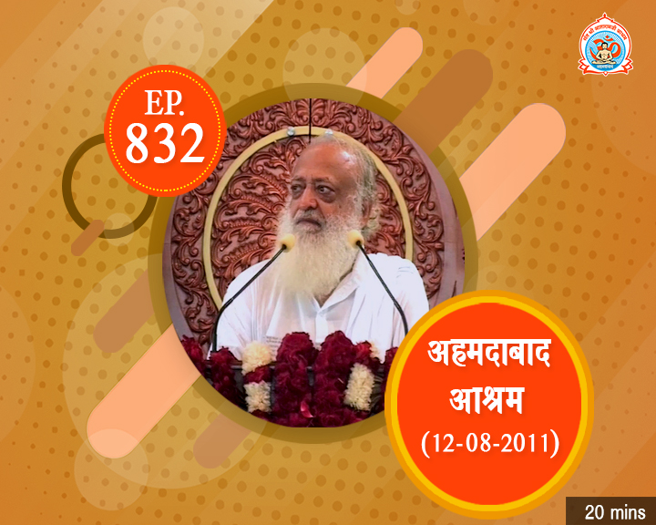 Episodes - Sadhna Plus (25-08-2018) - 0832
