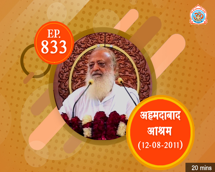Episodes - Sadhna Plus (26-08-2018) - 0833