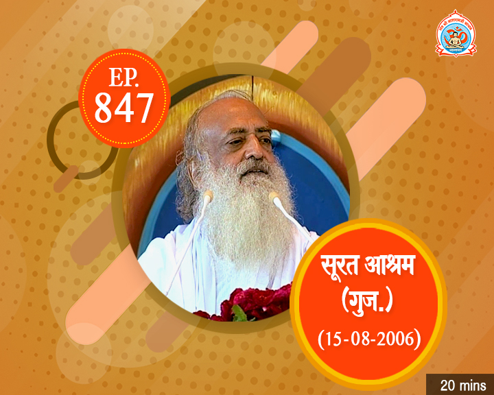 Episodes - Sadhna Plus (27-08-2018) - 0847