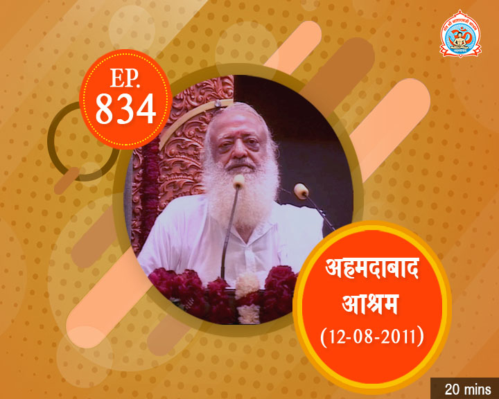 Episodes - Sadhna Plus (28-08-2018) - 0834