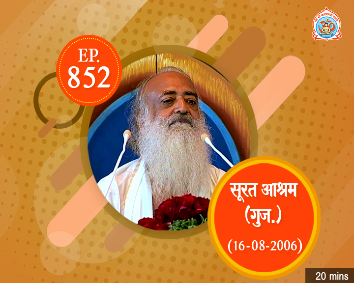 Episodes - Sadhna Plus (30-08-2018) - 0852