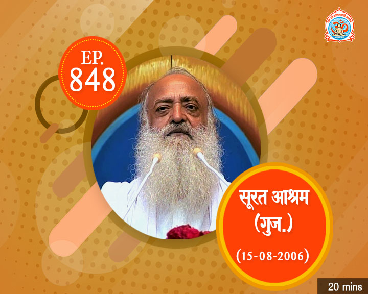 Episodes - Sadhna Plus (31-08-2018) - 0848