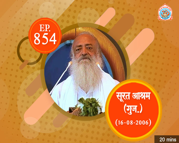Episodes - Sadhna Plus (01-09-2018) - 0854