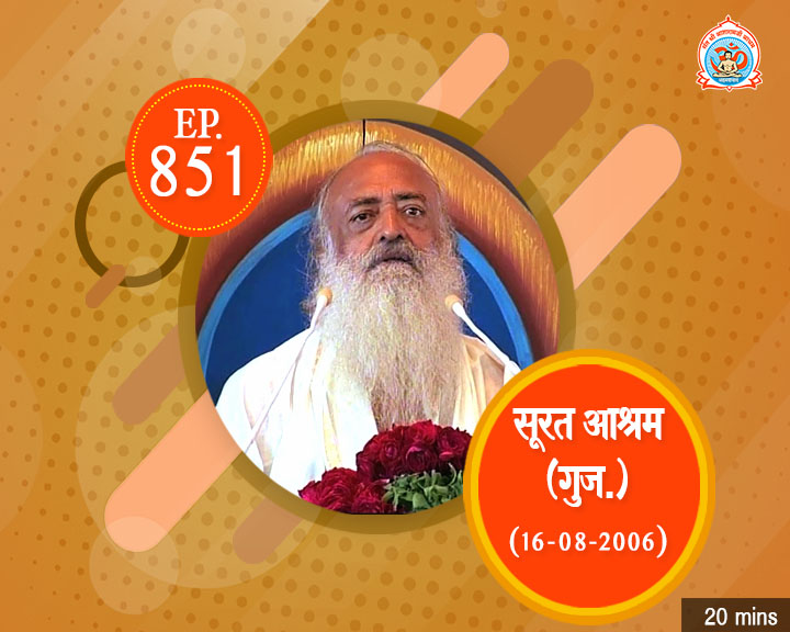 Episodes - Sadhna Plus (02-09-2018) - 0851