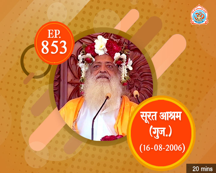 Episodes - Sadhna Plus (03-09-2018) - 0853
