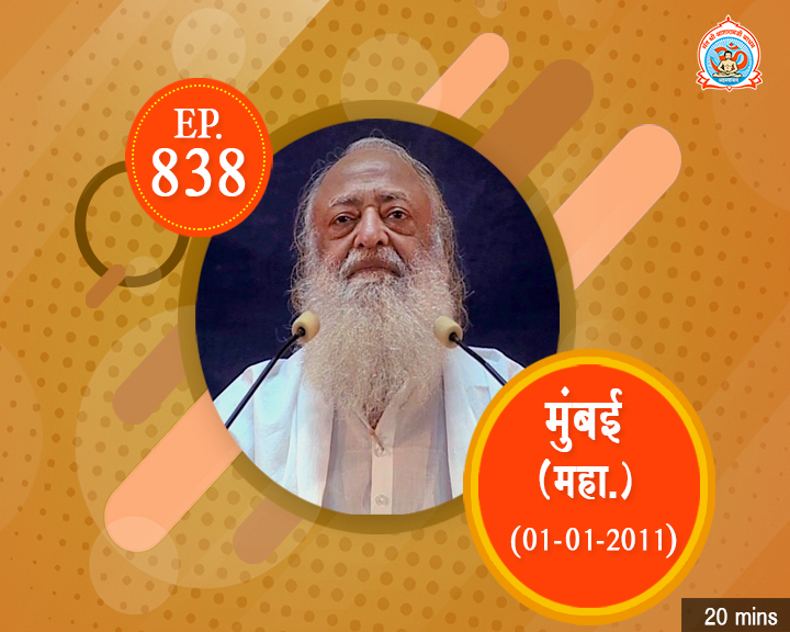 Episodes - Sadhna Plus (04-09-2018) - 0838